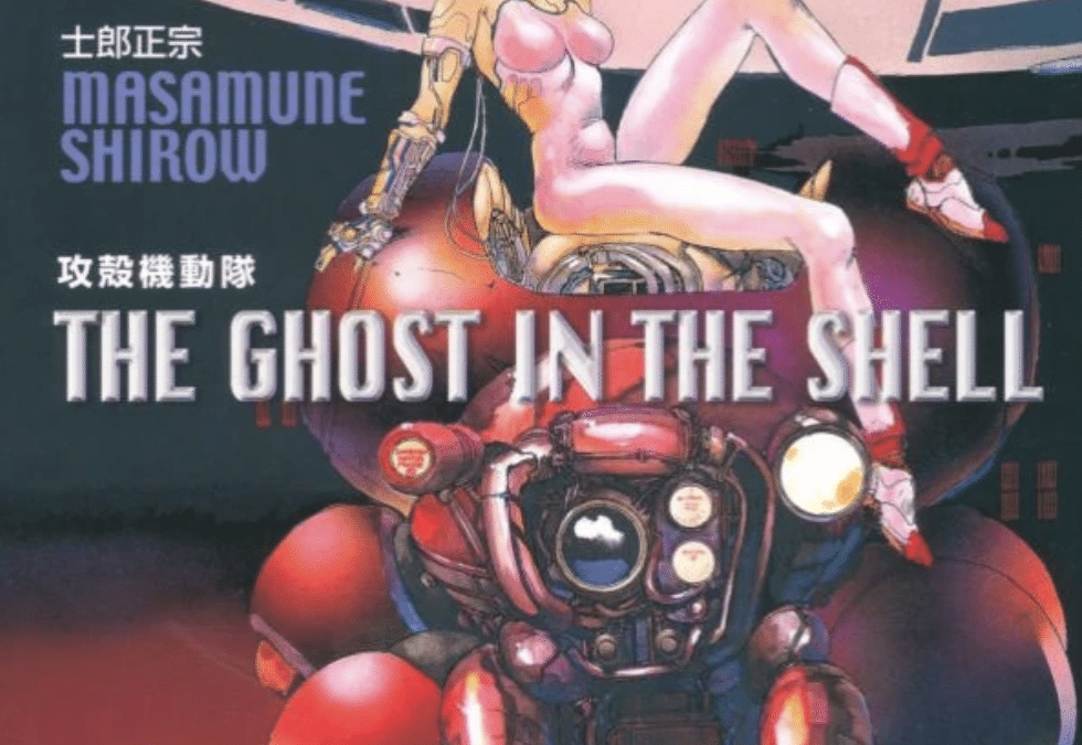 ghost in the shell, the ghost in the shell, manga, anime, Masamune Shirow